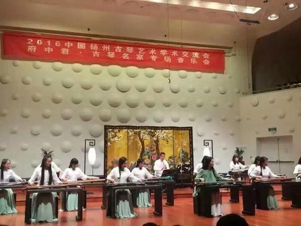 2016中国扬州古琴艺术学术交流会落幕