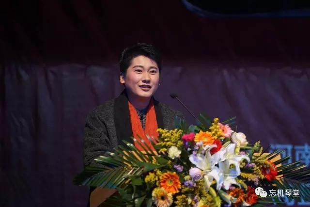 李双序新书发布会2017年古琴名家音乐会