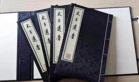 琴学珍品《太古遗音》一书【开始发售】