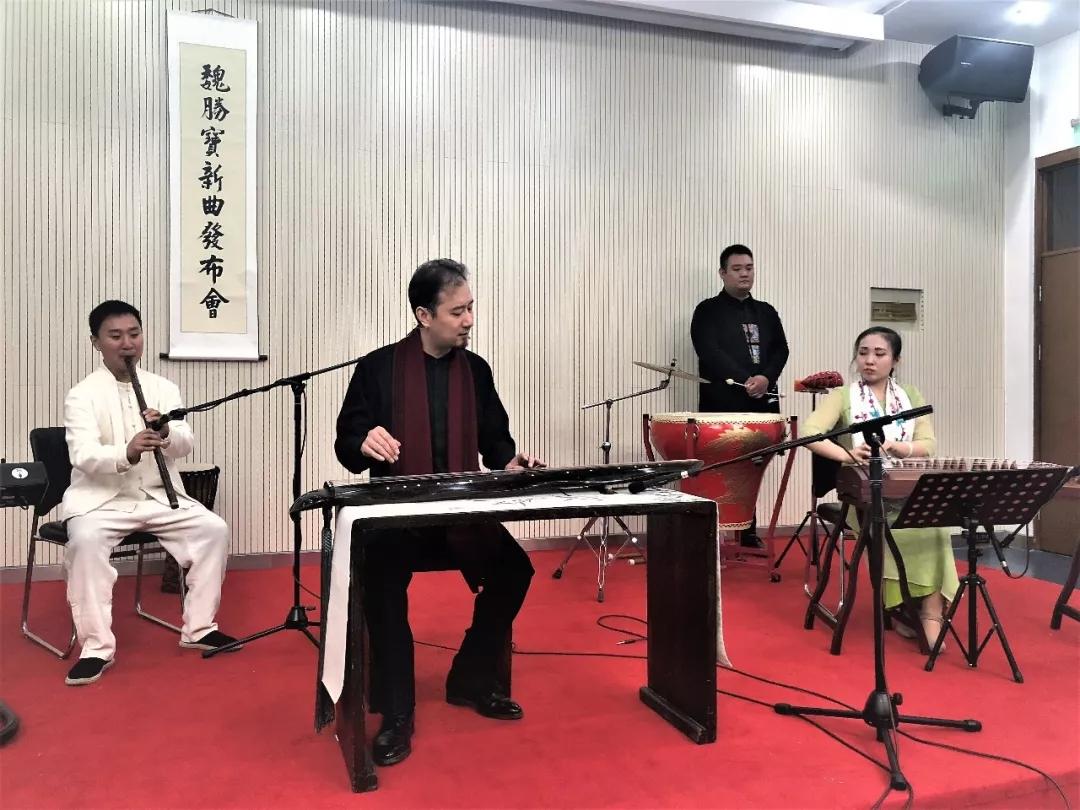 祝贺2018年魏胜宝先生古琴新作品发布会在京成功举办